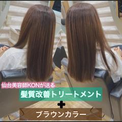 うる艶カラー ロング 髪質改善トリートメント 髪質改善カラー ヘアスタイルや髪型の写真・画像
