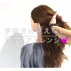 フェミニン ロング オフィス ヘアアレンジ ヘアスタイルや髪型の写真・画像