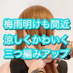 フェミニン セルフヘアアレンジ ヘアアレンジ ヘアセット ヘアスタイルや髪型の写真・画像