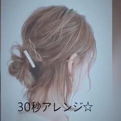抜け感 セルフヘアアレンジ ヘアアレンジ ナチュラル ヘアスタイルや髪型の写真・画像
