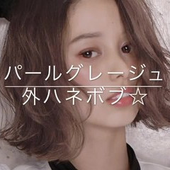 秋 透明感 アンニュイほつれヘア モテ髪 ヘアスタイルや髪型の写真・画像