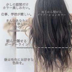 ミルクティーベージュ グラデーションカラー 簡単ヘアアレンジ ブリーチなし ヘアスタイルや髪型の写真・画像