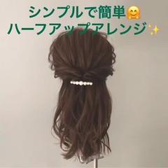 結婚式 オフィス 女子力 ヘアアレンジ ヘアスタイルや髪型の写真・画像