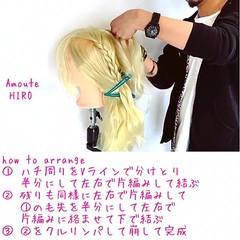 くるりんぱ 編み込み 上品 セミロング ヘアスタイルや髪型の写真・画像