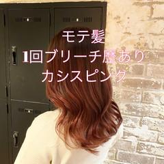 大人かわいい ナチュラル可愛い ピンクバイオレット デート ヘアスタイルや髪型の写真・画像