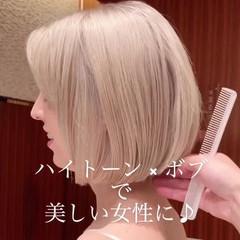デート ハイトーンボブ ヘアアレンジ ハイトーン ヘアスタイルや髪型の写真・画像