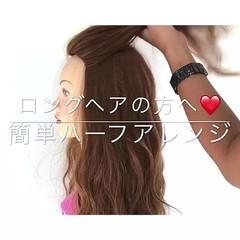 ナチュラル ヘアアレンジ 梅雨 デート ヘアスタイルや髪型の写真・画像