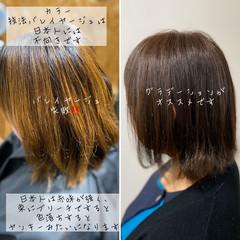 スライシングハイライト エレガント 大人ハイライト 3Dハイライト ヘアスタイルや髪型の写真・画像