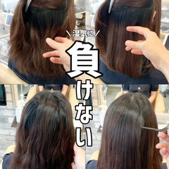 ブリーチなし 縮毛矯正 ストレート グレージュ ヘアスタイルや髪型の写真・画像