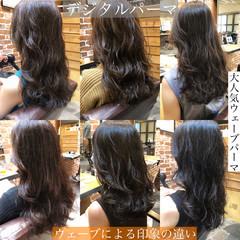 デジタルパーマ ウェーブヘア ロング 無造作パーマ ヘアスタイルや髪型の写真・画像