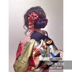 成人式 コンサバ 着物 ヘアアレンジ ヘアスタイルや髪型の写真・画像