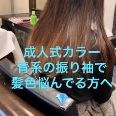 ブルー ストリート ネイビー インナーカラー ヘアスタイルや髪型の写真・画像