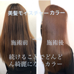 ストレート 縮毛矯正 ヘアアレンジ デート ヘアスタイルや髪型の写真・画像