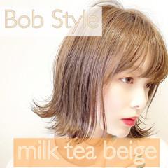 ミルクティーベージュ ナチュラル ハイトーンボブ ハイトーンカラー ヘアスタイルや髪型の写真・画像
