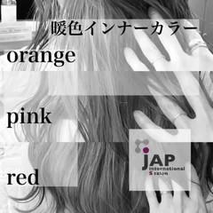 ピンク ブラットオレンジ オレンジカラー 切りっぱなしボブ ヘアスタイルや髪型の写真・画像