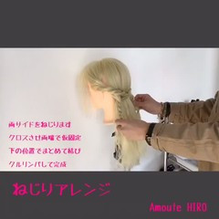 フェミニン ヘアアレンジ まとめ髪 簡単ヘアアレンジ ヘアスタイルや髪型の写真・画像