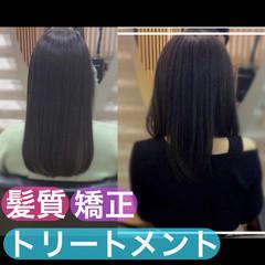 うる艶カラー 髪質改善 大人ロング セミロング ヘアスタイルや髪型の写真・画像