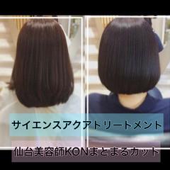 髪質改善カラー ナチュラル ミディアム 髪質改善 ヘアスタイルや髪型の写真・画像