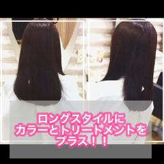髪質改善カラー 大人ロング 髪質改善トリートメント ロング ヘアスタイルや髪型の写真・画像