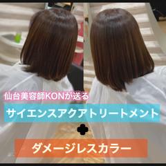 ショートボブ うる艶カラー 髪質改善カラー 髪質改善トリートメント ヘアスタイルや髪型の写真・画像