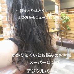 ゆるふわパーマ アンニュイほつれヘア パーマ ゆるふわ ヘアスタイルや髪型の写真・画像