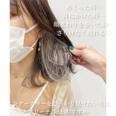 インナーカラー ミディアム イヤリングカラー ナチュラル ヘアスタイルや髪型の写真・画像