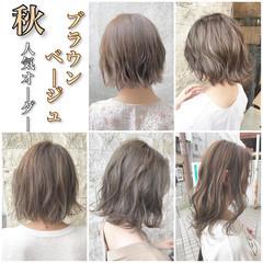 ベージュ ブラウン ナチュラル ブラウンベージュ ヘアスタイルや髪型の写真・画像