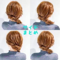 オフィス アウトドア 簡単ヘアアレンジ ヘアアレンジ ヘアスタイルや髪型の写真・画像