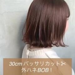 ボブ インナーカラー ショートボブ ナチュラル ヘアスタイルや髪型の写真・画像