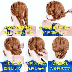 三つ編み セルフヘアアレンジ ヘアアレンジ アップスタイル ヘアスタイルや髪型の写真・画像