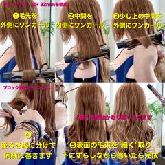 コテ巻き ゆるウェーブ 波巻き 巻き髪 ヘアスタイルや髪型の写真・画像