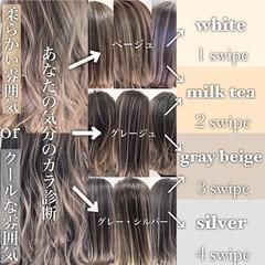 バレイヤージュ ホワイトベージュ ミディアム エアータッチ ヘアスタイルや髪型の写真・画像