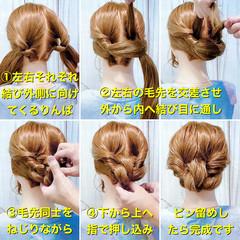 簡単ヘアアレンジ くるりんぱ ヘアアレンジ セルフヘアアレンジ ヘアスタイルや髪型の写真・画像