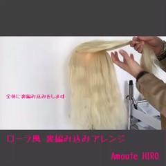 ロング フェミニン 編み込み 大人女子 ヘアスタイルや髪型の写真・画像