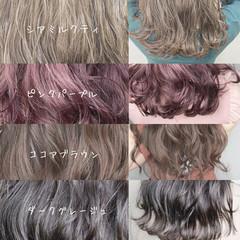 ピンクベージュ ラベンダーグレージュ ミルクティーベージュ グレージュ ヘアスタイルや髪型の写真・画像