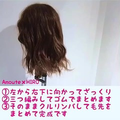 ゆるふわ 簡単ヘアアレンジ ショート ヘアアレンジ ヘアスタイルや髪型の写真・画像