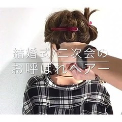 ヘアアレンジ フェミニン デート ボブ ヘアスタイルや髪型の写真・画像