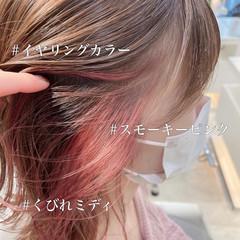 インナーカラー 小顔ヘア レイヤーカット ミディアム ヘアスタイルや髪型の写真・画像