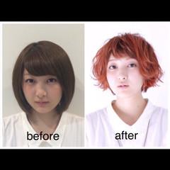 オレンジ 前髪あり イエロー 外ハネ ヘアスタイルや髪型の写真・画像