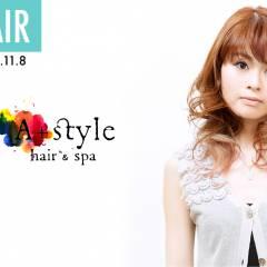 フェミニン ナチュラル デジタルパーマ パーマ ヘアスタイルや髪型の写真・画像