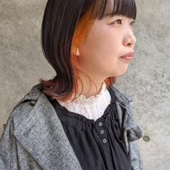 オレンジベージュ ナチュラル インナーカラー ミディアム ヘアスタイルや髪型の写真・画像