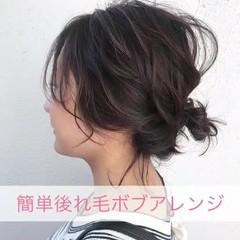 ハイライト 結婚式 ナチュラル 簡単ヘアアレンジ ヘアスタイルや髪型の写真・画像