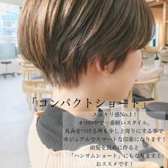 デザインカラー ショートヘア ナチュラル ショートボブ ヘアスタイルや髪型の写真・画像