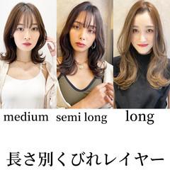 レイヤーカット ナチュラル セミロング 韓国ヘア ヘアスタイルや髪型の写真・画像