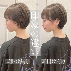 丸みショート マッシュショート ナチュラル ショートヘア ヘアスタイルや髪型の写真・画像