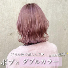 ボブ モテボブ 切りっぱなしボブ ピンク ヘアスタイルや髪型の写真・画像