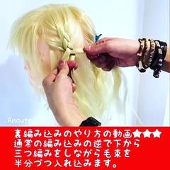 裏編み込み 編み込み ショート セミロング ヘアスタイルや髪型の写真・画像