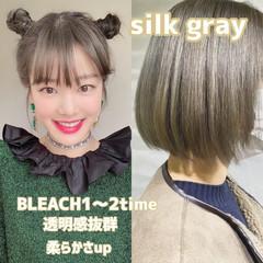 ナチュラル 韓国ヘア ボブ 韓国 ヘアスタイルや髪型の写真・画像