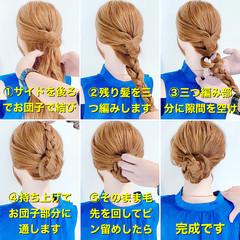 三つ編み ヘアセット ヘアアレンジ エレガント ヘアスタイルや髪型の写真・画像