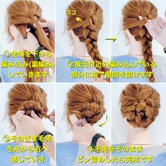 ロング アップスタイル 編み込み エレガント ヘアスタイルや髪型の写真・画像